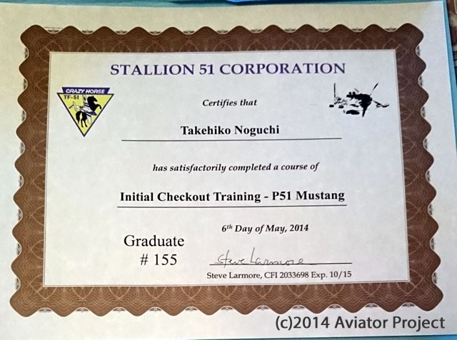 stallion51-certification